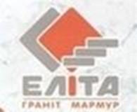 ООО «Элита»
