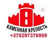 """Компания """" Каменная крепость"""""""