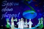 Международный фестиваль детского и юношеского творчества