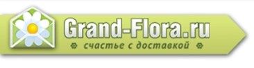 """Гранд - Флора"" Зеленоградск"
