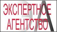 АНО Экспертное Агентство