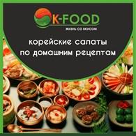 ИП K-FOOD