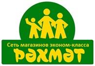 """Торговая сеть """"РӘХМӘТ"""""""