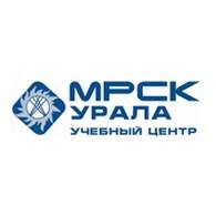 """Учебный центр """"МРСК Урала"""""""