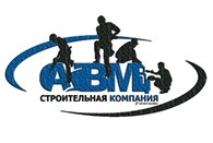 Строительная компания АВМ