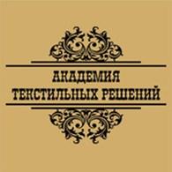 """""""Академия текстильных решений"""""""