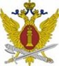 Федеральное казенное учреждение «Исправительная колония № 3 УФСИН России по Омской области