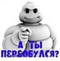 СТО «ЛАТО»