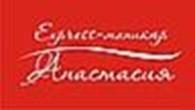 Express-маникюр Анастасия