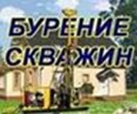 Частное предприятие «Геологический бур»