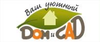 Ваш уютный дом и сад