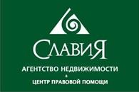 Агентство Недвижимости & Центр Правовой помощи СлавиЯ