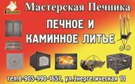 ТомЛитКом