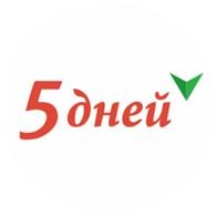 5ДНЕЙ