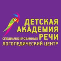 """ООО Логопедический центр """"Детская Академия Речи"""""""