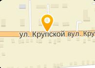 ПИФ Гончаров, ЧП