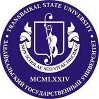 «Забайкальский государственный университет»