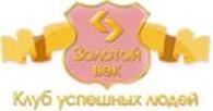Интернет-магазин «Золотой Век»