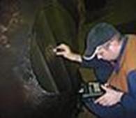 ООО Лаборатория диагностики металлов