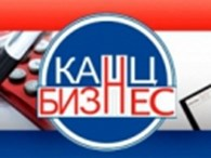 "ООО ""КанцБизнес"""