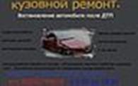 ип Каршакевич