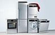 ЗахідМегаТрейд - побутова техніка, сантехніка, товари для дому.