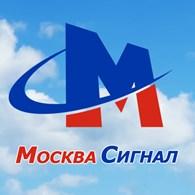Москва - Сигнал