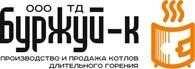 """ООО ТД """"Буржуй-к"""""""