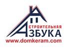 """ТОО """"Астана Строй Групп"""""""