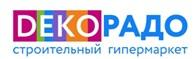 ДЕКОРАДО, строительный гипермаркет