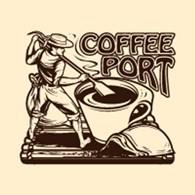 """""""Coffeeport"""" (Закрыта)"""