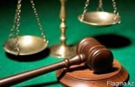 ТОО Межрегиональный центр юридической помощи