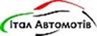 "ТОВ ""Итал Автомотив"""