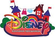 ИП Disney