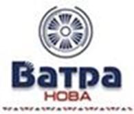 Общество с ограниченной ответственностью «ВАТРА нова» ООО