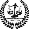 ЮРИДИЧНА КОМПАНІЯ PROFIT-SD