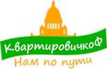 КвартировичкоФ