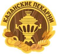 Казанские Пекарни