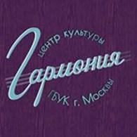 """Центр культуры """"Гармония"""" отделение """"Дмитровское"""""""
