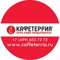 """""""CAFFETERRIA"""""""