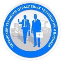 «Читинский техникум отраслевых технологий и бизнеса»