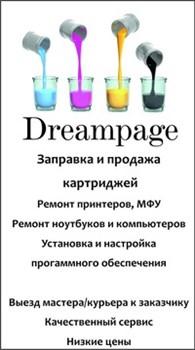 """Dreampage"""