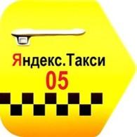 """ООО Служба заказа """"Яндекс такси"""""""