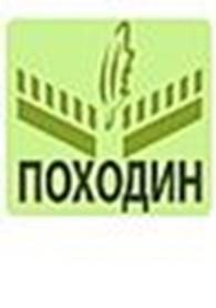 Частное предприятие УП «Походин»