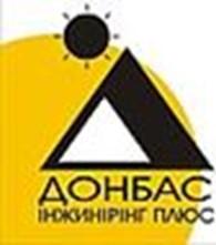 Общество с ограниченной ответственностью ООО «Донбасс Инжиниринг плюс»