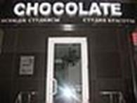 Студия Красоты CHOCOLATE