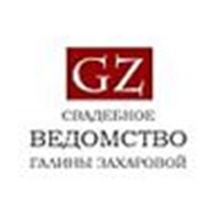 Event-агентство Галины Захаровой