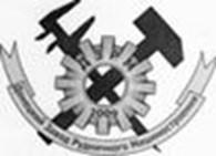 Общество с ограниченной ответственностью ООО «Донецкий завод рудничного машиностроения»