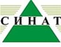 Общество с ограниченной ответственностью ООО НПК «СИНАТ»