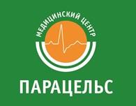 ООО Медицинский центр Парацельс